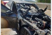 또…BMW520d 서해안고속도로서 화재