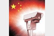 [횡설수설/송평인]중국産 CCTV