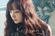 """이나영, 6년 만에 스크린 복귀…""""어머니 감정, 공감대 일부 생겨"""""""