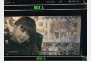 "2NE1 출신 박봄, YG전자 카메오 출연…""오랜만이라 떨려요"""