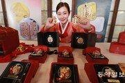 세종대왕 즉위 600년 기념메달 선착순 예약 판매