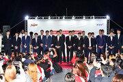 [프로농구 콤팩트뉴스] 서울 SK, 9일 팬과 함께하는 출정식 개최 外