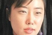 """한국계 디자이너 유나 양 """"한국은 디자인 강국… 성수동 구두장인 도울 것"""""""