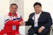 2032년 남북패럴림픽까지…남북 장애인 체육 수장 손잡았다