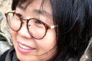 현진건문학상 소설가 김가경씨