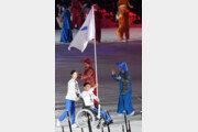 北 깃발 들고 南 밀어주고… 장애인 亞경기 공동 입장