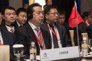 멍훙웨이 인터폴 총재 중국 비리조사 발표 후 사임