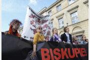 폴란드서 255명의 성직자 성폭행 피해자 지도 발간