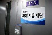 """日 관방 부장관, 화해치유재단 해산통보 """"사실 아니야"""""""