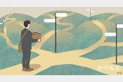 [직장인을 위한 김호의 '생존의 방식']10년 뒤 어떤 일을 하고 있을까?