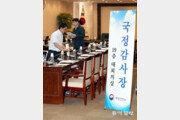 국감, 10일부터 '20일 열전'