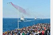 제주 국제관함식 해상 사열에 중국 함정도 불참