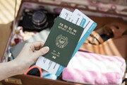 '190개국 무비자 여행' 日 여권 파워, 전세계 1위…한국은?