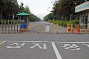 "GM 군산공장 ""AS부품 생산이지 재가동 아니다"""