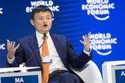알라바바 마윈 회장, 4년 만에 다시 중국 최고 부자 등극