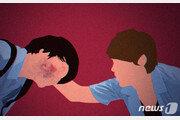 학교폭력 중 성폭력 비율 늘어…상반기 1124건으로 17.5%