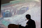 스리랑카인 석방…경찰, '대한송유관공사' 집중 수사