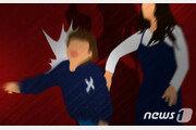 이번엔 교사가…경찰, '장애학생 폭행 의혹' 수사중
