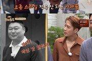'한끼줍쇼' 이경규도 꼼짝못한 '예능 신생아' 잭슨