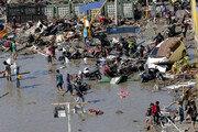 인도네시아 자바섬 인근서 규모 6.0 지진