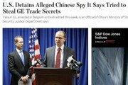 미중 신경전 더욱 고조…미국, 중국 산업 스파이 체포