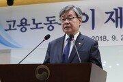 성매매·성추행에도 견책 조치…고용노동부 제식구 감싸기