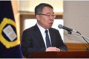검찰, '사법농단 의혹 핵심' 임종헌 15일 오전 첫 소환