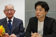 선플재단, '혐한'에 맞선 일본 시민단체에 '인터넷평화상' 수여