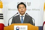 """트럼프 '외교결례' 논란에 외교부 """"논평 적절하지 않아"""""""