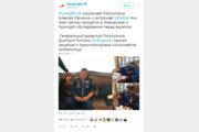 러시아 '소유즈' 로켓 발사 직후 고장…우주비행사 무사 탈출