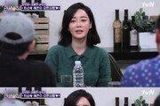 """'인생술집' 김혜은 """"변요한 눈만 봐도 눈물이 나"""""""