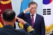 """文대통령 """"北 NLL 인정, 굉장한 대전환…분쟁수역을 평화수역으로"""""""