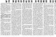 """北신문 """"10년이고 100년이고 제재를 하려면 하라"""""""