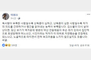 """'여성 비하 논란' 이외수 """"독서량 부족할수록 난독증 심해"""" 발끈"""