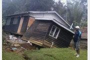 아이들은 굶는데…파푸아뉴기니 '마세라티' 40대 수입