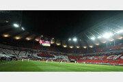 '6만4170명' 한국:우루과이 축구, 역대 8번째 상암벌 매진