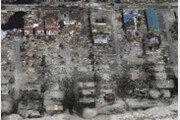 허리케인 마이클로 최소 11명 사망…버지니아도 큰 피해