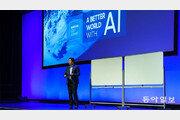 """""""반도체 1등 삼성, 다음 먹거리는 AI""""… 글로벌 석학-투자자들 머리 맞댔다"""