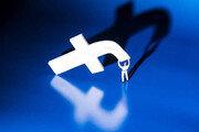 페이스북 2900만명 해킹…일부 카드번호도 뚫려