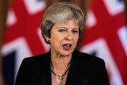 """英 브렉시트 비밀 계획? """"EU에 1년9개월 더 남는다"""""""