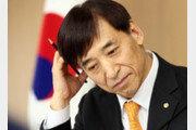 10월로 앞당긴 해외IB의 금리인상 시점…18일 금통위는?