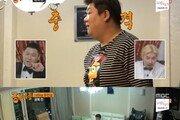 """'공복자들' 유민상 """"현재 145kg, 인생 최고 몸무게 달성"""""""