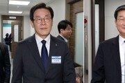 """트위터 '08__hkkim'는 50대 남성? 경찰 """"확인된 것 없어"""""""