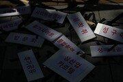 성매매광고에 경찰 '전화폭탄' 대응…하루 평균 112건 차단