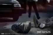 보험금 노려 부모 청부 살해 시도한 비정한 30대 구속