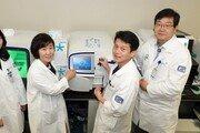 서울성모병원, 국내 최대 유전자검사 패널 구축