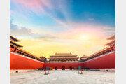 중국 중앙은행, 디지털 화폐 발행 준비한다