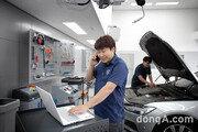 볼보코리아, 경북지역 최초 포항 전시장·서비스센터 개관