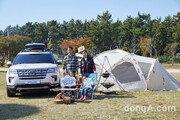 포드코리아, SUV 체험행사 '2018 고두 캠프' 진행