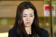 [속보]'물컵 갑질' 조현민, 재판도 안 받는다…업무방해 무혐의